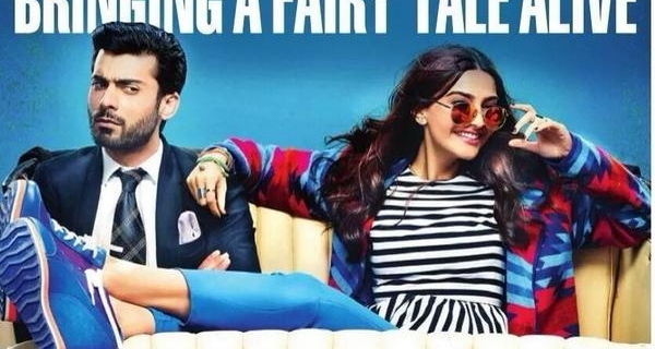 Khoobsurat Movie – The Royal Misfit's amazing posters!