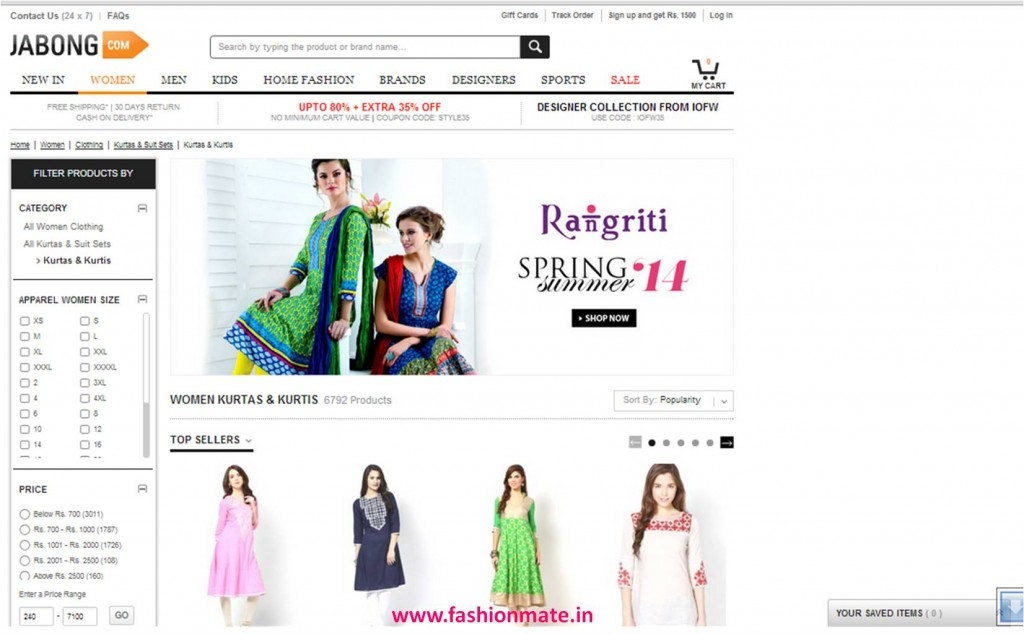 Jabong offers free shipping, 15 day return & Cash on Delivery along with exclusive app offers, deals and coupons With the free Jabong app, you can now shop anywhere and everywhere in India. Download it and let it be a one stop for all your online fashion and lifestyle shopping in India.