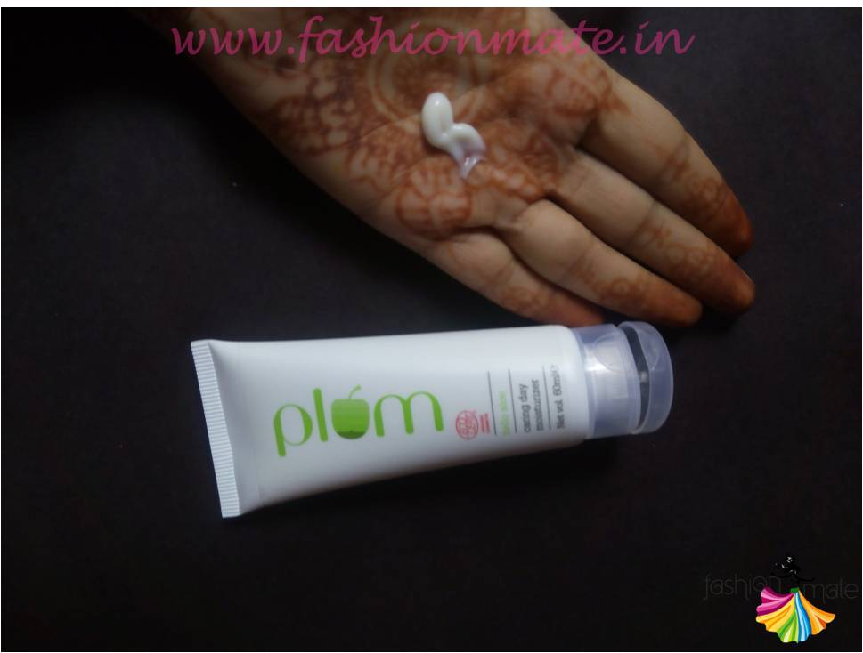 Plum goodness hello aloe daily moisturizer review - Indian beauty blog